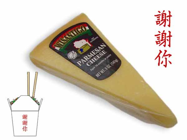 Alimenti prodotti in Cina