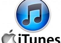 Che cos'è iTunes e come funziona?