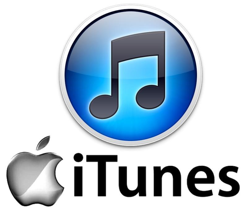 iTunes: che cos'è e come utilizzarlo