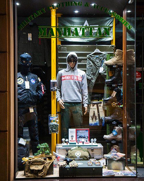 Il mondo dell'abbigliamento militare a portata di click