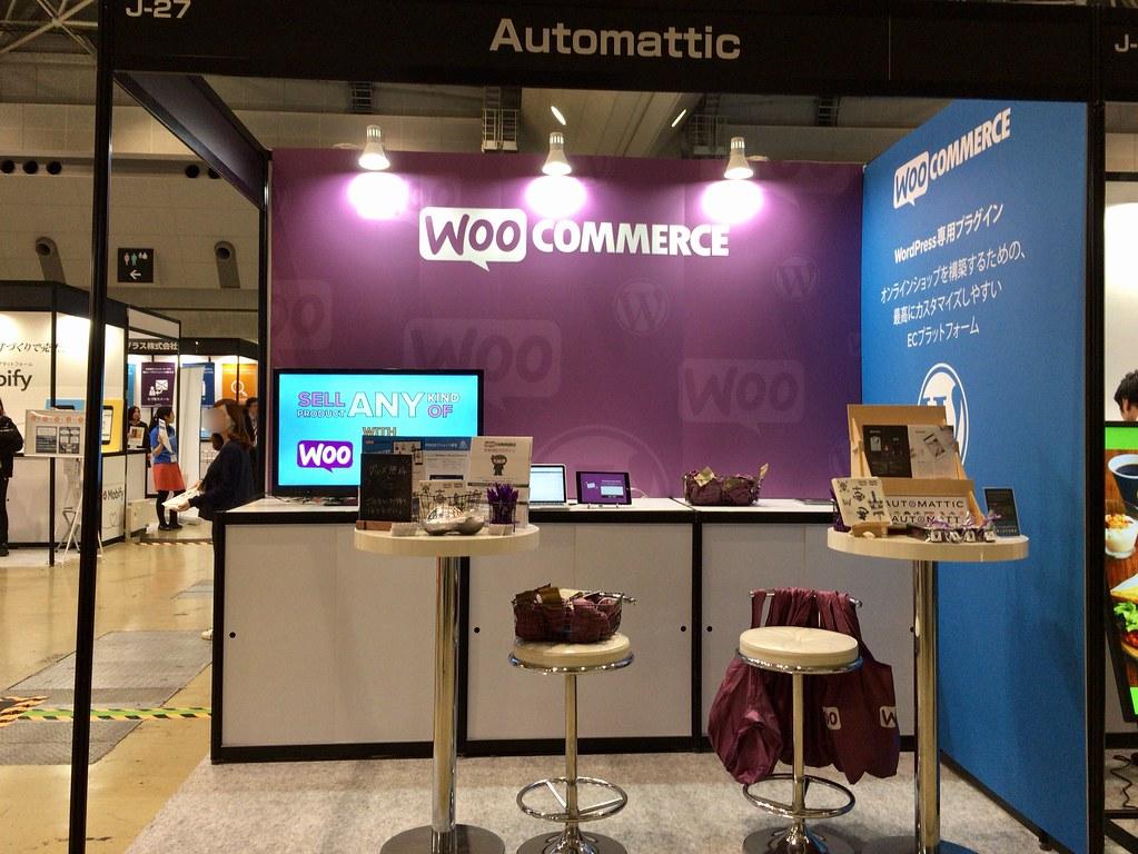 WooCommerce: il plugin ideale per creare il tuo negozio online
